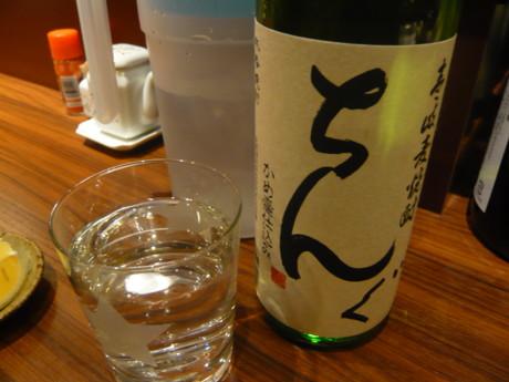 えびでん4-10.JPG
