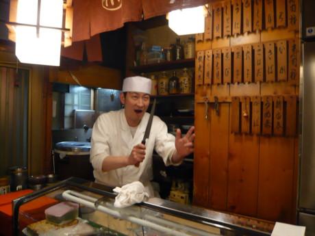だるま寿司.JPG