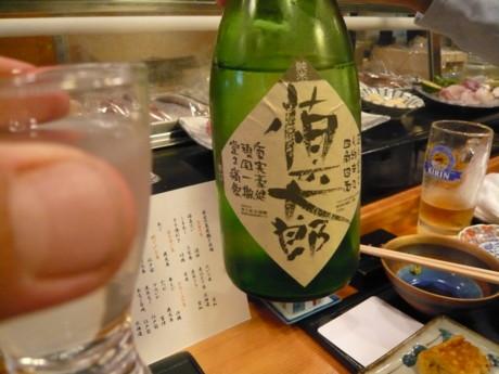 なとり寿司ー11.JPG