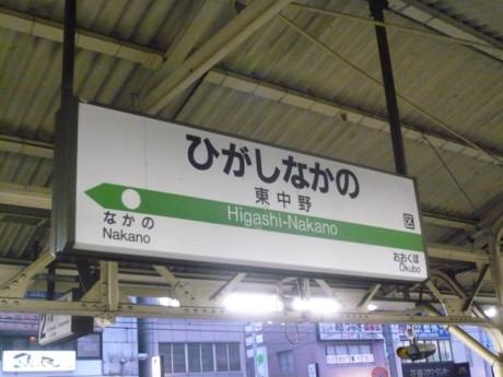 なとり寿司ー1.JPG