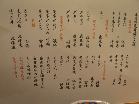 なとり寿司ー8.JPG