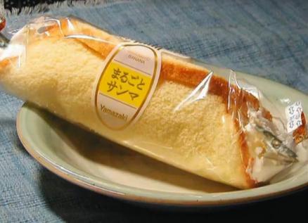 まるごとバナナ.JPG