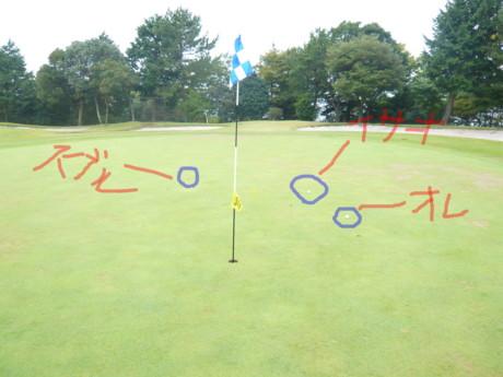 ゴルフー1.JPG
