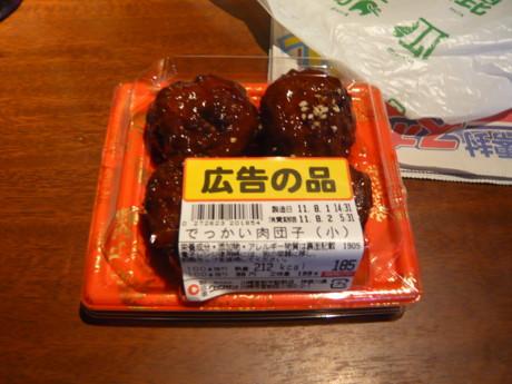新子とパセリ-1.JPG