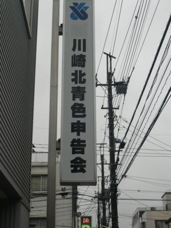 青色28-1.JPG