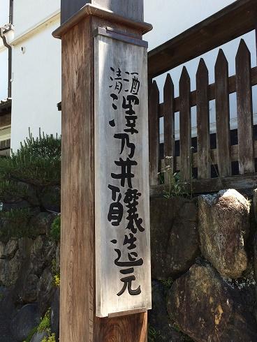 2016奥秋.jpg
