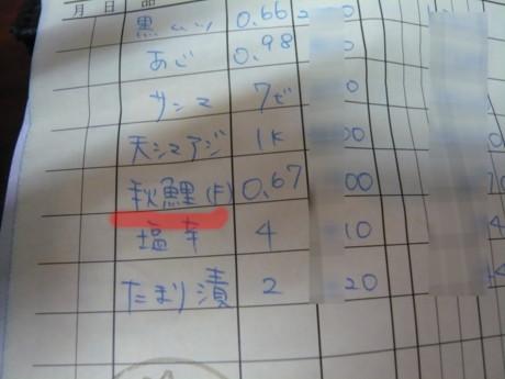 maruiti8-1.JPG