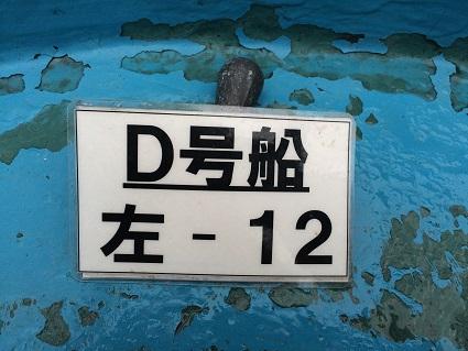 xdkl.il1002 011.JPG